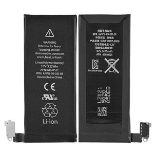 New phone battery 616-0521 for iphone 4