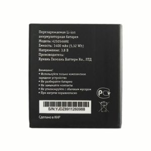 New phone battery 425054ARE for Beeline Smart 6