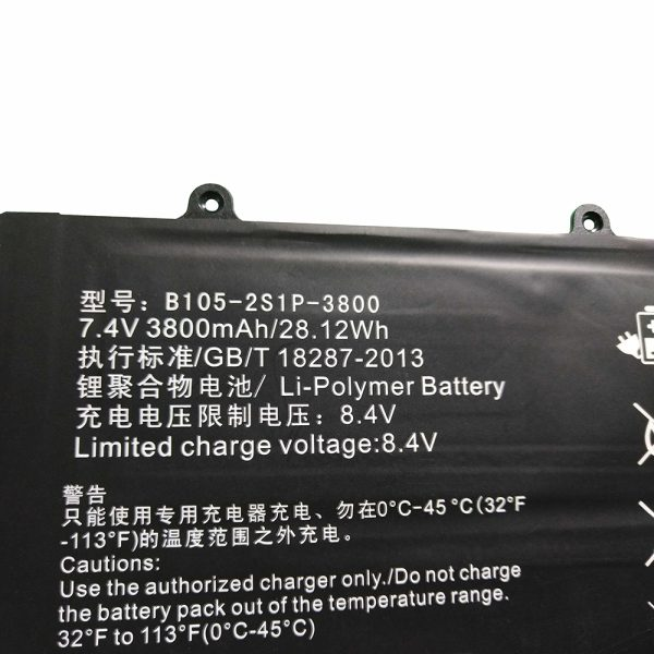 New Tablet battery for HASEE B105-2S1P-3800